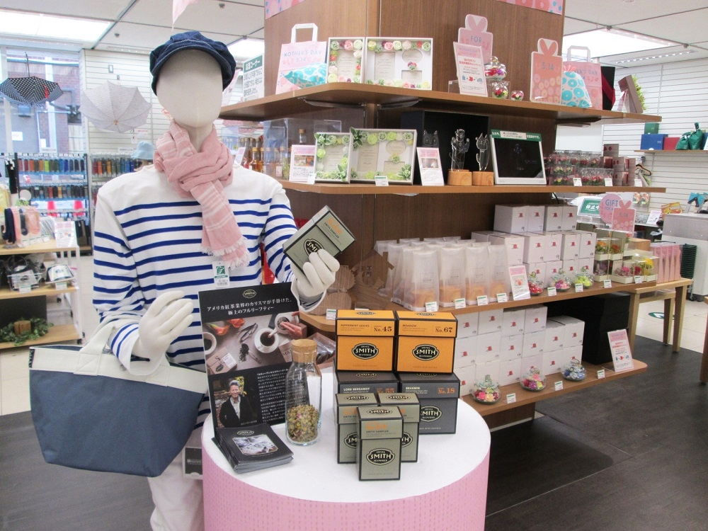 https://shibuya.tokyu-hands.co.jp/item/1A_0417_MothersDay_01.jpg