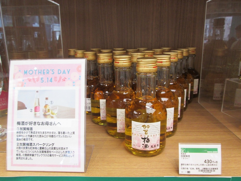 https://shibuya.tokyu-hands.co.jp/item/1A_0417_MothersDay_05.jpg