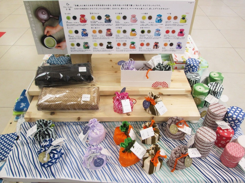 https://shibuya.tokyu-hands.co.jp/item/1A_0417_MothersDay_08.jpg