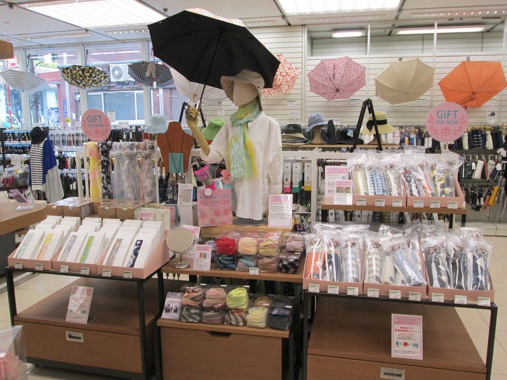 https://shibuya.tokyu-hands.co.jp/item/1A_0417_MothersDay_13.jpg
