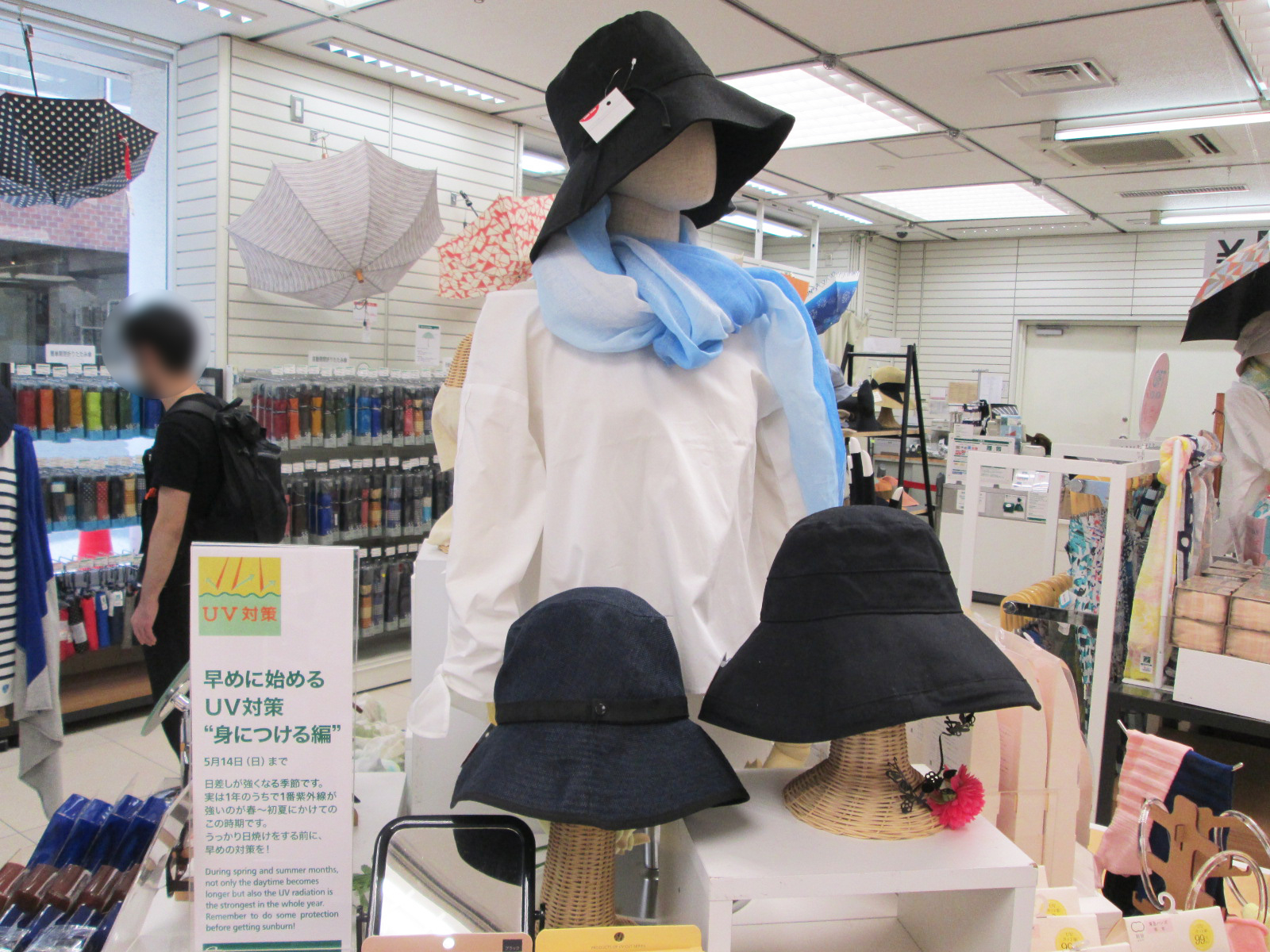 https://shibuya.tokyu-hands.co.jp/item/1A_0417_MothersDay_20.jpg