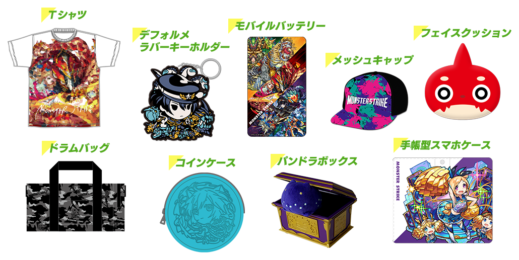 Items_ms_item.png