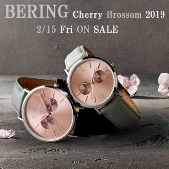BERING Cherry Blossom Collection 2019
