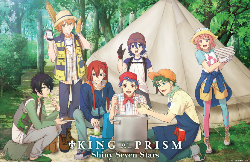 KING OF PRISM -Shiny Seven Stars-物販フェア in 東急ハンズ[6/8〜6/30]