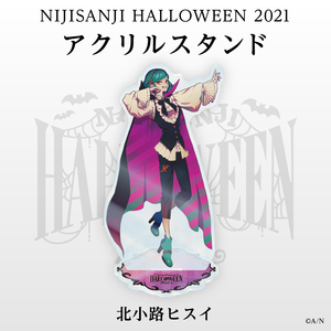 nhw_goods_as_06.png